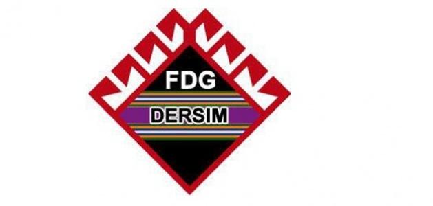 fdg_logo